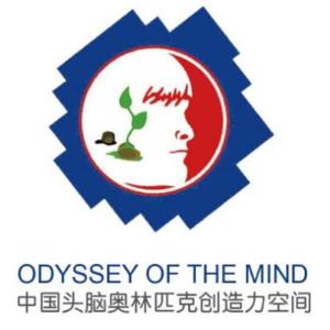OM頭腦奧林匹克