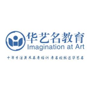 華藝名畫室