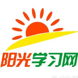陽光學習網