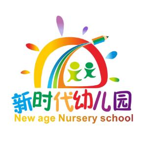 新時代幼兒園