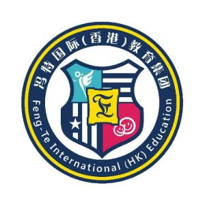 馮特國際幼兒園