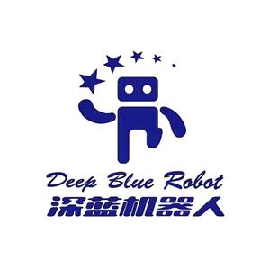 深藍機器人