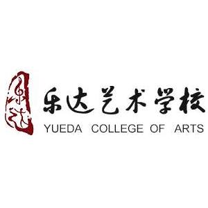 樂達藝術學校