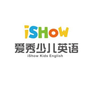 iShow国际英语