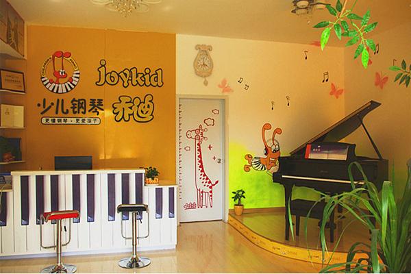 乔迪少儿钢琴加盟怎么样