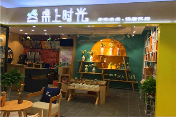 陶艺馆加盟有哪些品牌