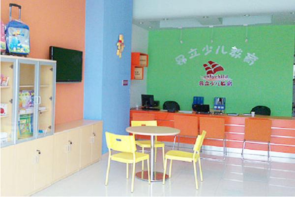 上海昂立少兒教育加盟怎么樣
