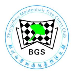 鄭州白果樹國際象棋俱樂部
