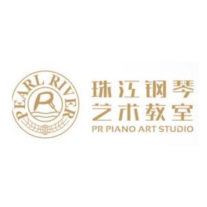 珠江鋼琴教室