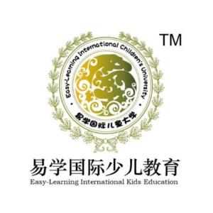 易學國際在線教育