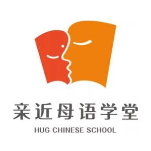 親近母語學堂