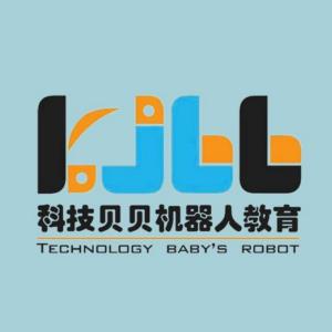 科技貝貝機器人教育