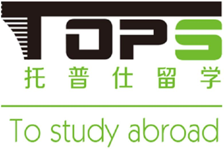 托普仕留学