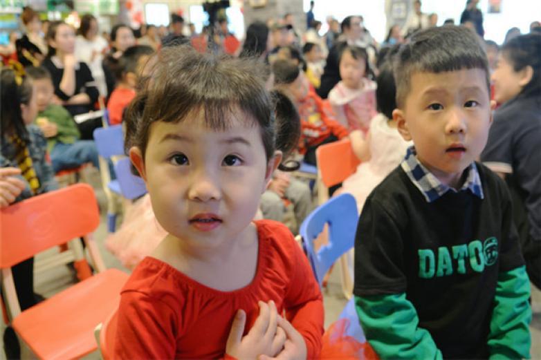 加拿大枫叶小熊幼儿园加盟