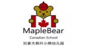 加拿大楓葉小熊幼兒園