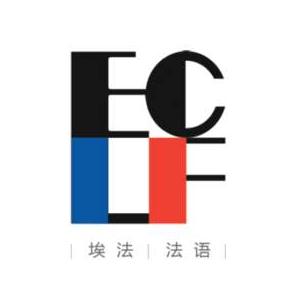 埃法法語語言中心