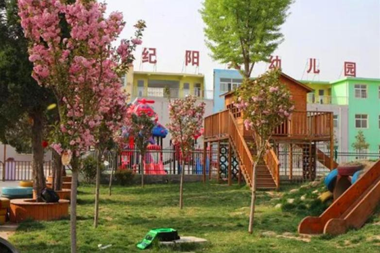 世纪阳光幼儿园加盟