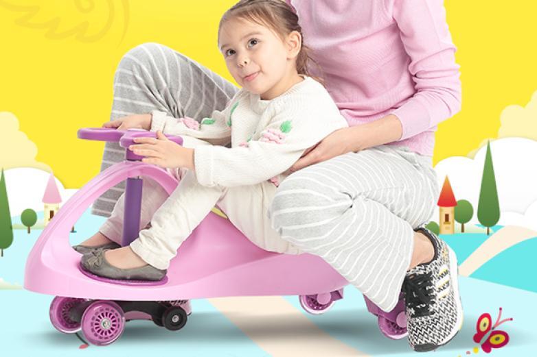 好娃娃扭扭车加盟