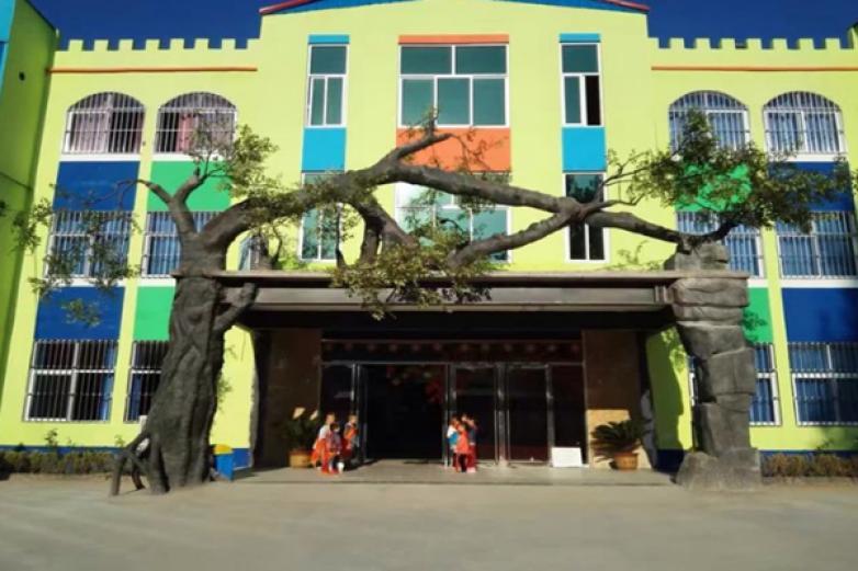 博文幼儿园加盟