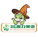 3E魔力英语
