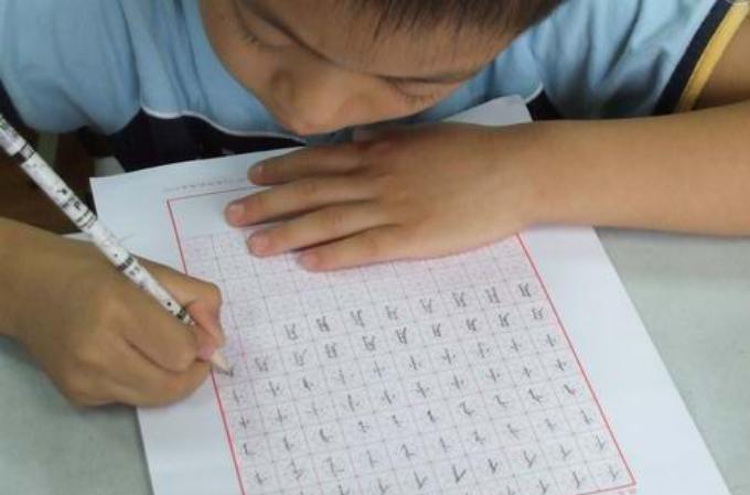 九宫格硬笔书法加盟费用多少?潜能培训加盟选它合适吗?