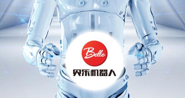 贝乐机器人加盟费用多少?潜能培训加盟选它合适吗?