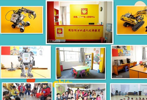 搭搭乐乐机器人活动中心加盟费用多少?机器人加盟选它合适吗?