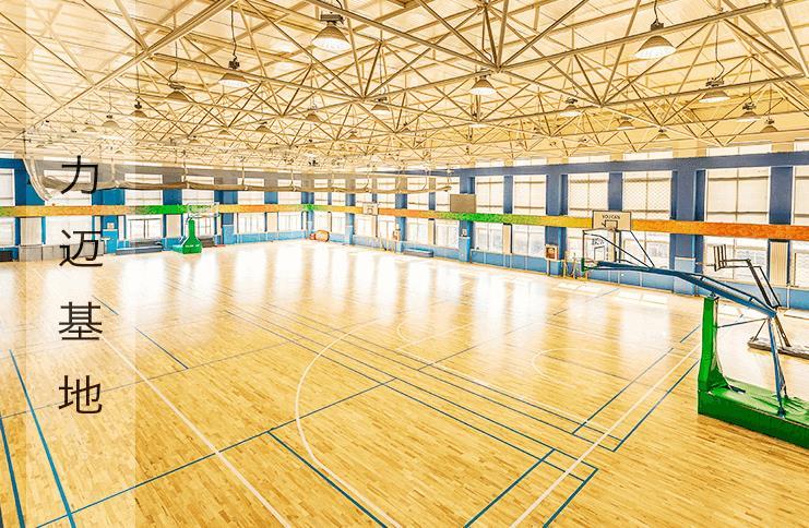 优肯篮球训练营加盟费用多少?潜能培训加盟选它合适吗?