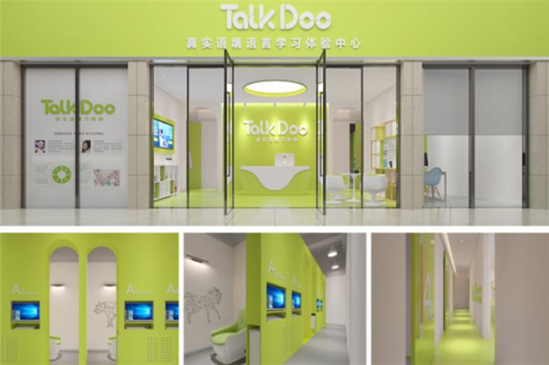 TalkDoo真实语境语言学习体验中心加盟