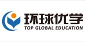 环球优学教育