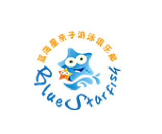 蓝海星亲子游泳