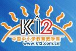 k12在线教育