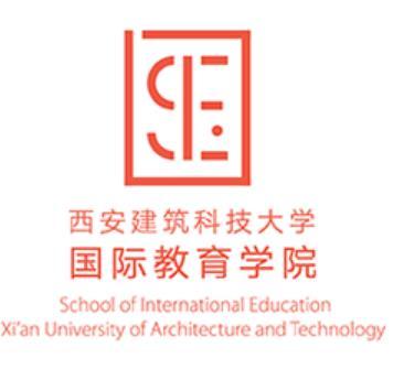 建筑大学国际教育