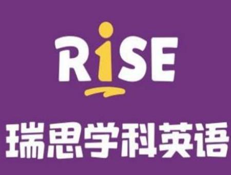 rise英语