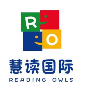 慧读国际教育
