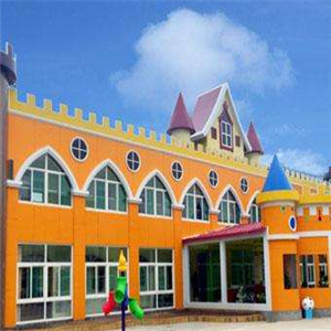 海贝尔幼儿园