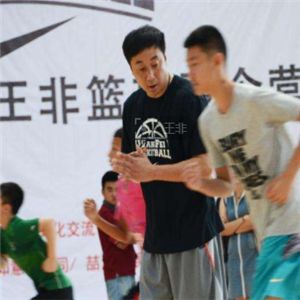 王飞篮球训练营