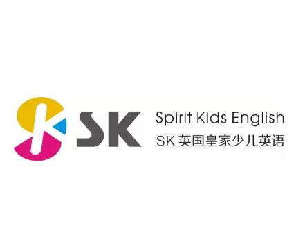 SK英国皇家英语