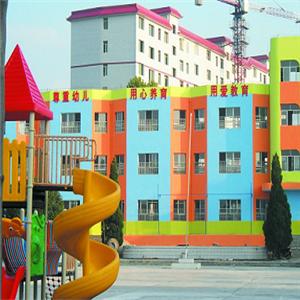 德兴幼儿园