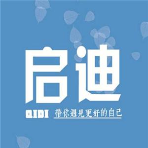 光华启迪国际教育