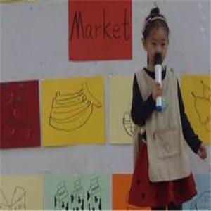 沃德兰幼儿园