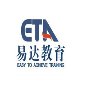 易达教育培训中心