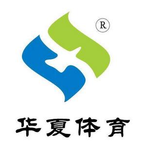 华夏体育培训