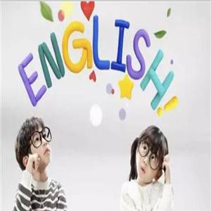 爱美英语教育