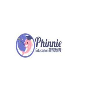 菲尼英语教育