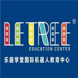 乐趣学堂国际机器人教育中心