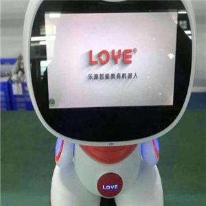 乐源智能教育机器人