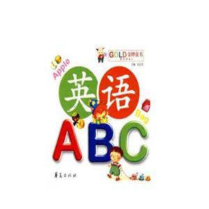 ABC英语教育