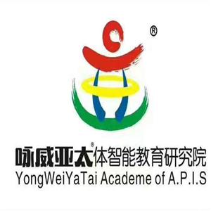 咏威亚太体智能教育