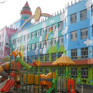 格顿幼儿园